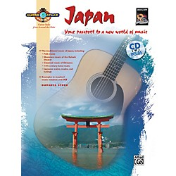 Alfred Guitar Atlas: Japan (Book/CD) (00-26076)