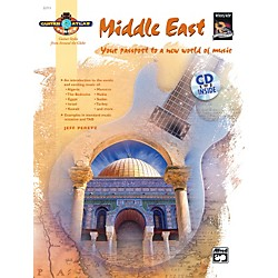 Alfred Guitar Atlas: Middle East (Book/CD) (00-22711)