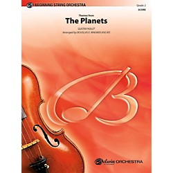 planets for grade 2 - photo #34