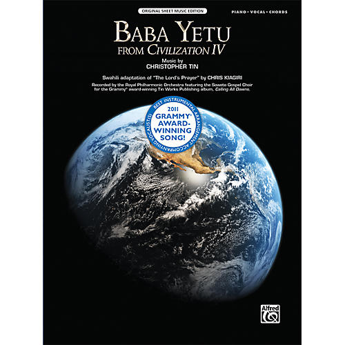 Alfred Baba Yetu (from the video game Civilization IV) Piano/Vocal/Chords Sheet-thumbnail
