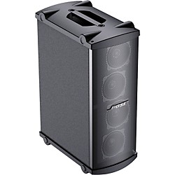 Bose MB4 Panaray Subwoofer (40192)