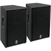Yamaha C115V Speaker Pair