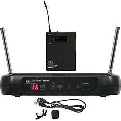 Galaxy Audio ECM LAV WIRELESS SYSTEM (ECMR/52LVL)