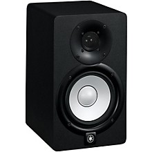 Yamaha HS5 Powered Studio Monitor Pair