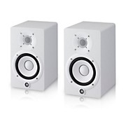 Yamaha HS5 White Powered Studio Monitor Pair