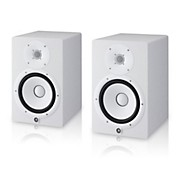 Yamaha HS8 White Powered Studio Monitor Pair
