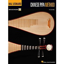 Hal Leonard Hal Leonard Chinese Pipa Method Pipa Series Softcover Video Online Written by Gao Hong