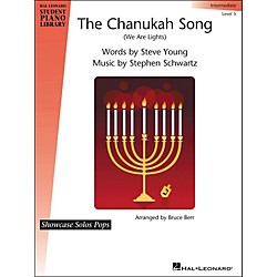 Hal Leonard The Chanukah Song (We Are Lights) Showcase Solos Pops Level 5 Hal Leonard Student Piano Library by B (296789)