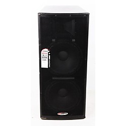 Harbinger HP215 Powered Loudspeaker (USED007023 HP215)