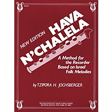 Transcontinental Music Hava N'Chalela Transcontinental Music Folios Series