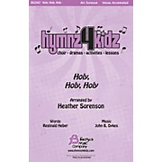 Fred Bock Music Holy, Holy, Holy UNIS arranged by Heather Sorenson