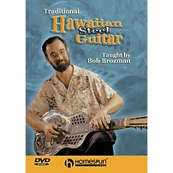 Homespun Traditional Hawaiian Guitar (DVD) (641827)