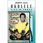 Hal Leonard Jim Beloff Ukulele Mega Pack