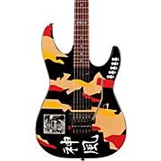 ESP LTD GL-200K Electric Guitar