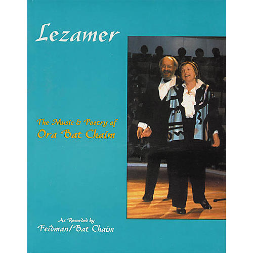 Tara Publications Lezamer: The Music Of Ora Bat Chaim Book-thumbnail