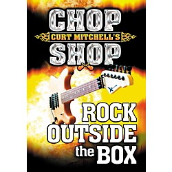 MVP Chop Shop Rock Outside the Box (DVD) (MVP-950D)