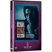 Emedia Modal Rock Soloing DVD