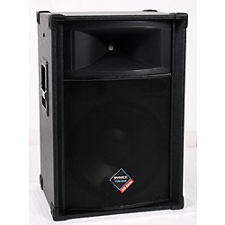 Nady THS-1515 2-Way Full-Range Speaker (USED005005 10219-61)