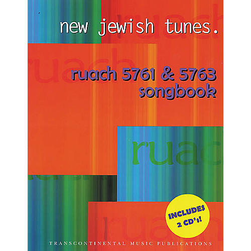 Transcontinental Music New Jewish Tunes Ruach 5761 & 5763 Songbook-thumbnail