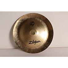 Zildjian Planet Z China