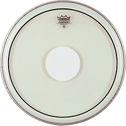 Remo Powerstroke II White Dot Single Ply Snare Batter Head (P2-0315-C0)