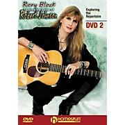 Homespun Rory Block Teaches the Guitar of Robert Johnson Instructional/Guitar/DVD Series DVD Written by Rory Block