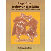 Tara Publications Songs of the Bobover Hasidim (Melody/Lyrics/Chords) Tara Books Series Softcover with CD