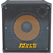 Markbass Standard 151HR Rear-Ported Neo 1x15 Bass Speaker Cabinet