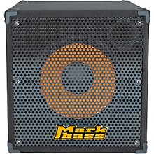 Markbass Standard 151HR Rear-Ported Neo 1x15 Bass Speaker Cabinet