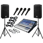 PreSonus Studiolive 16.0.2 Yamaha DSR112 PA Package