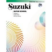 Suzuki Suzuki Guitar School Guitar Part & CD, Volume 2 Book & CD Revised
