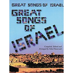Tara Publications Great Songs Of Israel Book (330675)
