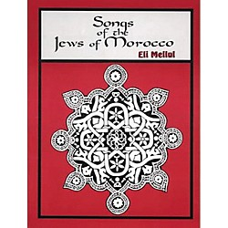 Tara Publications Songs Of The Jews Of Morocco Book (330697)