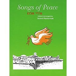 Tara Publications Songs of Peace Book (330551)