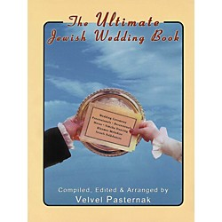 Tara Publications The Ultimate Jewish Wedding Book with CD (331361)