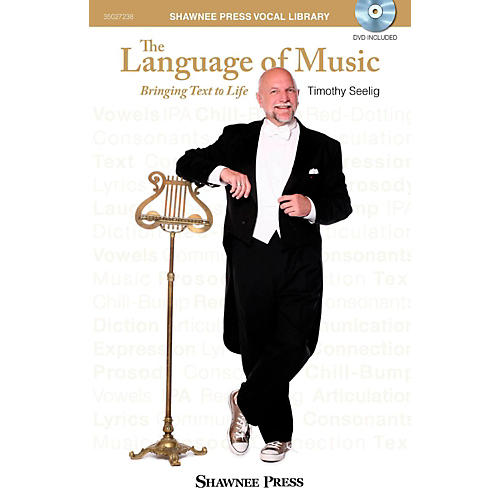 Hal Leonard The Language of Music Book/DVD-thumbnail