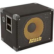 Markbass Traveler 151P Rear-Ported Compact 1x15 Bass Speaker Cabinet