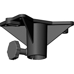 Ultimate Support BMB-200K Speaker Mounting Bracket (10766)