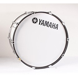 YAMAHA MB-6100 Power-Lite Bass Drum (USED005003 MB-6126WR)