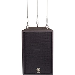 "Yamaha C112VA Flyable 12"" PA Speakers (RC112VA)"