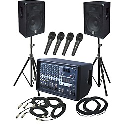 Yamaha Yamaha EMX512SC / BR15 PA Package (KIT772879)