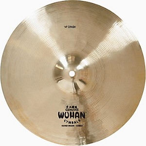 Wuhan-Crash-Cymbal-14-