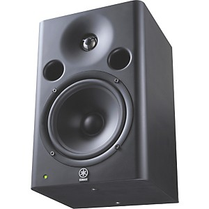 Yamaha-MSP7-STUDIO-Powered-Studio-Monitor-Standard