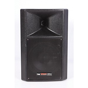 Nady-PCS-8-Powered-8--2-way-Speaker-Cabinet-889406749900