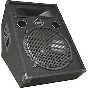 Nady-FWA-15-Powered-Floor-Monitor-Standard