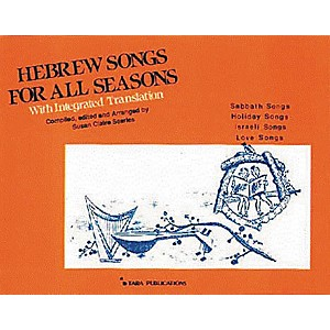 Tara-Publications-Hebrew-Songs-For-All-Seasons-Book-Standard
