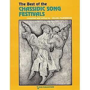 Tara-Publications-Best-Of-Hassidic-Song-Festival-Book-Standard