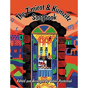 Tara-Publications-Zmirot-And-Kumzitz--Songbook--Standard