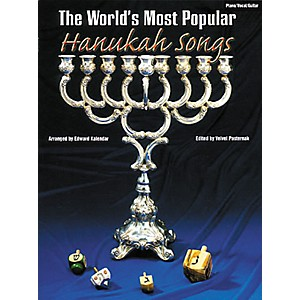 Tara-Publications-The-World-s-Most-Popular-Hanukah-Songs-Piano--Vocal--Guitar-Songbook-Standard