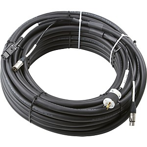 Rapco-Horizon-AC-Audio-Composit-Cable-for-Powered-Speakers-100ft